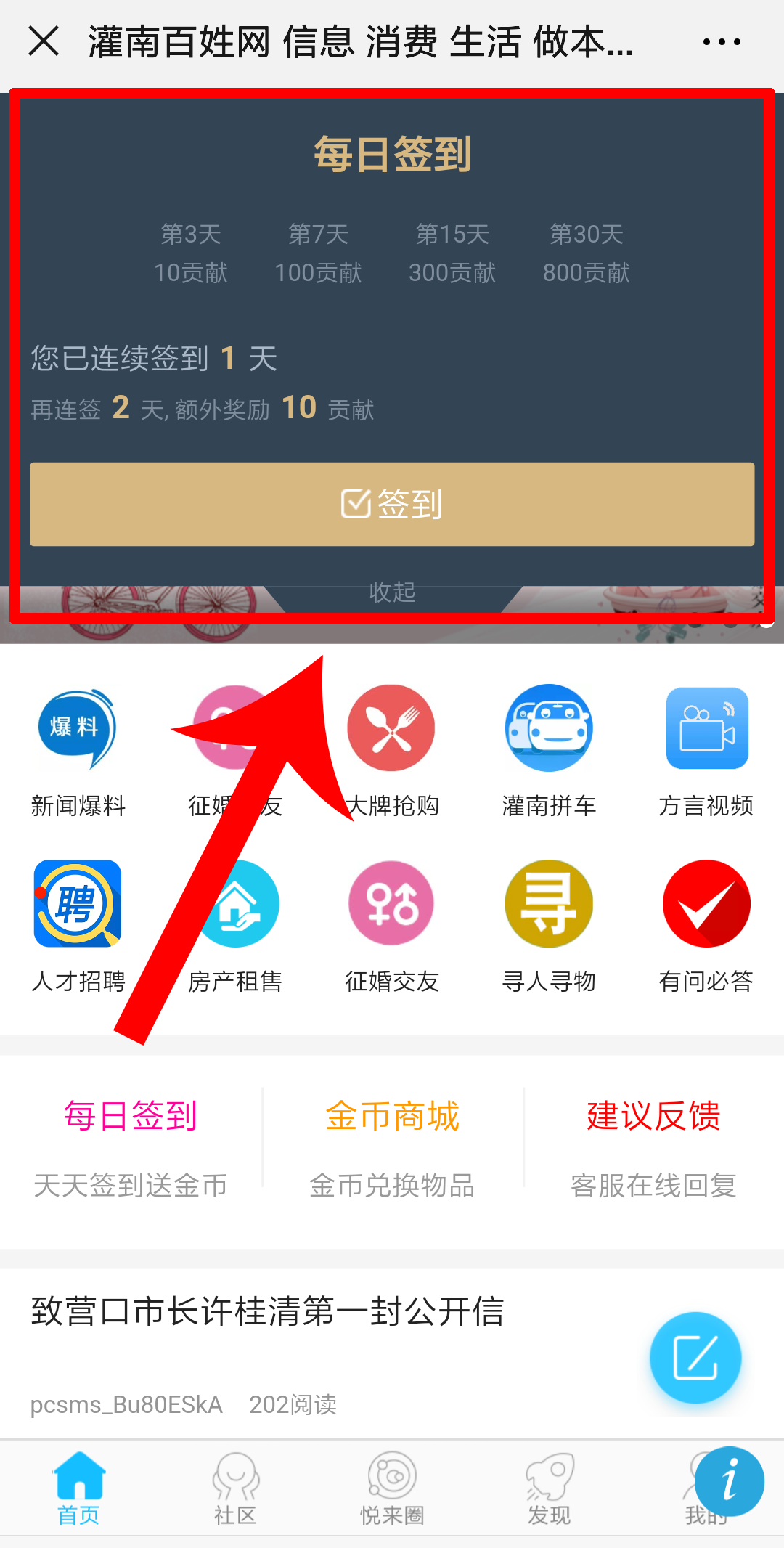 Screenshot_2019-10-11-08-40-18-392_com.tencent.png